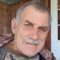 Gary D. Horton